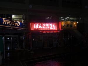 RIMG0787.JPG