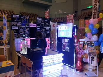 春日井展示会