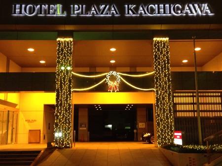 ホテルプラザ勝川 2013